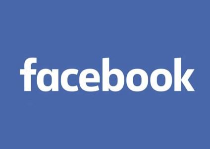 Facebook заявляет, что призывы разделить компанию не дают вариантов решения проблем с приватностью