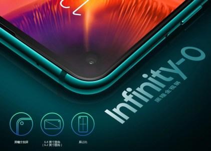 Новый бюджетный смартфон Samsung Galaxy M40 представят 11 июня: SoC Snapdragon 675, 6/128 ГБ, экран Infinity-O, тройная камера и батарея на 5000 мА·ч — за $290