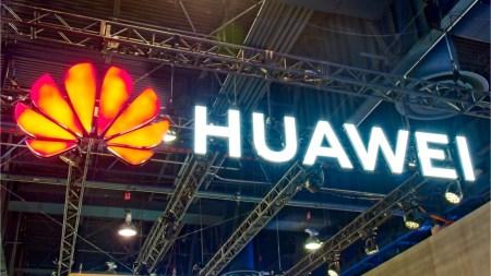В Белом доме ищут возможность отсрочить ограничения для Huawei