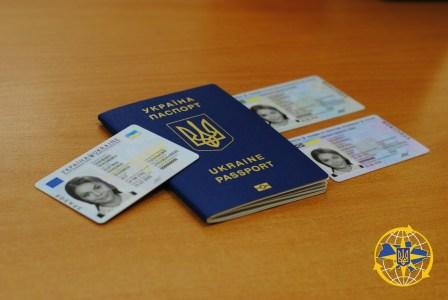 Государственная миграционная служба Украины напомнила, что с 1 июля 2019 года возрастает стоимость оформления биометрических загранпаспортов и ID-карт (сравнение тарифов)