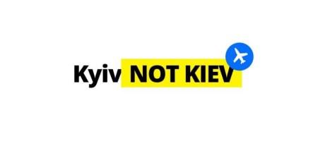 «Kyiv», а не «Kiev». США изменили официальное написание Киева в международной базе