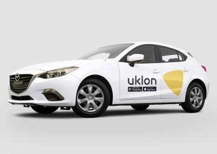 Украинский сервис заказа такси Uklon запустился в Виннице