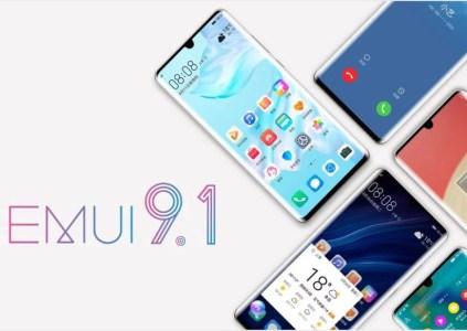 Huawei начнёт распространение прошивки EMUI 9.1 уже на этой неделе, обновление получат около 20 моделей смартфонов