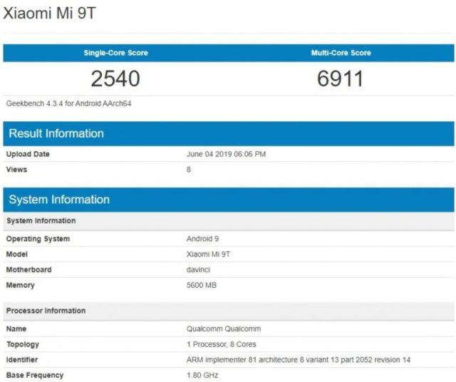 Смартфон Xiaomi Mi 9T станет результатом ребрендинга Redmi K20 - ITC.ua