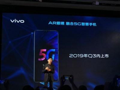 Vivo представила свой первый смартфон с поддержкой 5G, заодно еще раз подразнив AR-очками и сверхбыстрой зарядкой мощностью 120 Вт