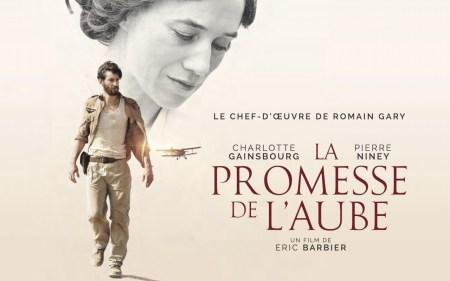 Рецензия на фильм «Обещание на рассвете» / La promesse de l'aube