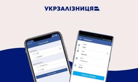 «Укрзалізниця» обвинила разработчика booking.uz.gov.ua в краже более 50 млн грн и анонсировала разработку собственного онлайн-сервиса по продаже билетов