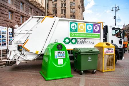 В Киеве внедрена система раздельного сбора мусора, установлено 2,5 тыс. контейнеров для пластика, стекла и бумаги