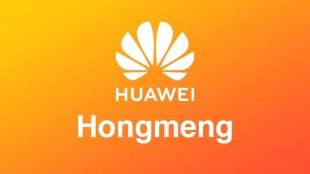Тестировщики рассказали об отличиях между собственной ОС Huawei HongMeng и оболочкой EMUI на базе Android