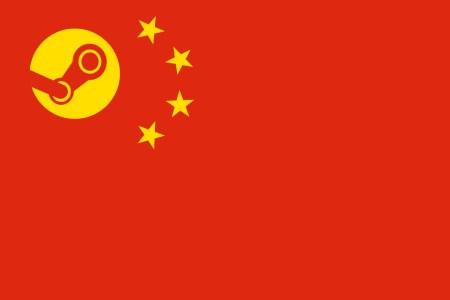 Valve представила китайскую версию Steam, которая будет существовать отдельно от международной