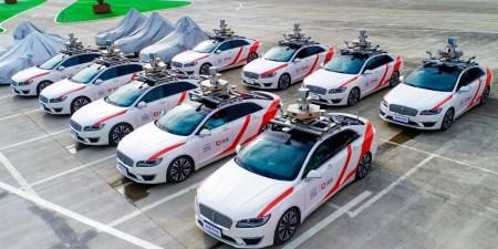 Didi анонсировала запуск сервиса роботакси в Шанхае