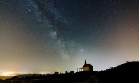 Польские ученые создали 3D-карту Млечного Пути, которая продемонстрировала искривленность нашей галактики