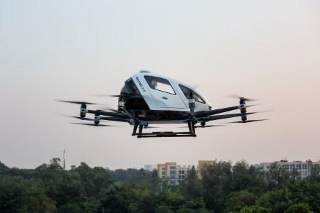 EHang оценит экономическую целесообразность запуска сервиса аэротакси в Гуанчжоу