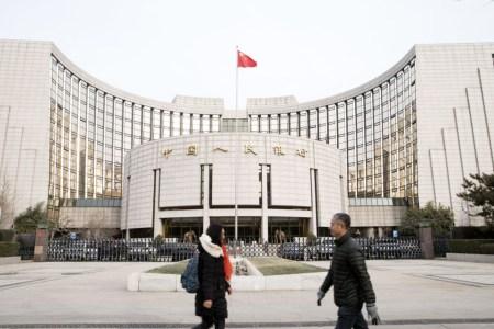 Центробанк Китая намерен выпустить собственную криптовалюту