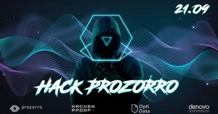 Hack Prozorro. Разработчики Prozorro предлагают $7000 за обнаружение уязвимостей в платформе