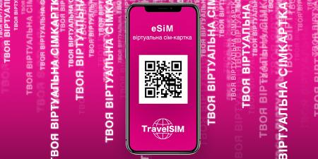 Вперше в Україні відкрито продаж eSiM від TravelSiM