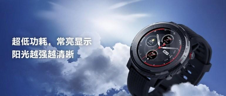 Huami представила умные часы Amazfit Smart Sports Watch 3 и Amazfit GTS