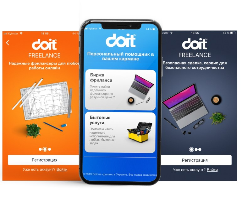 Doit.ua – украинский сервис фриланс услуг