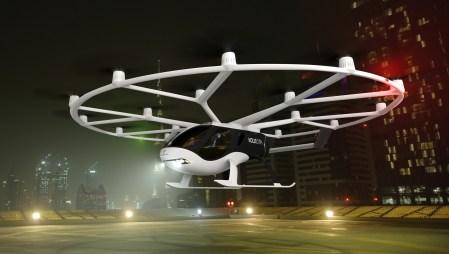 Немецкий стартап Volocopter показал финальный дизайн беспилотного аэротакси VoloCity