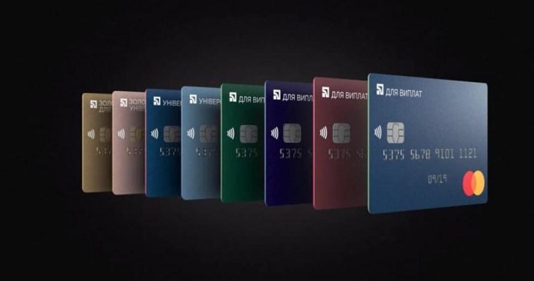 Прощай, «клубничка». ПриватБанк представил новую «цветную» линейку массовых платежных карт Mastercard