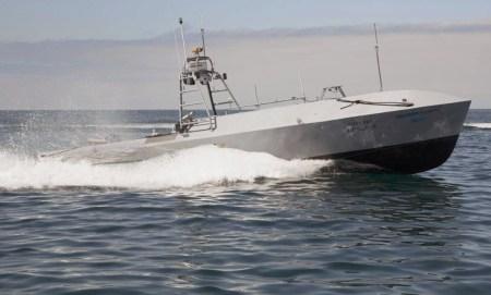 ВМС США испытали робота-тральщика