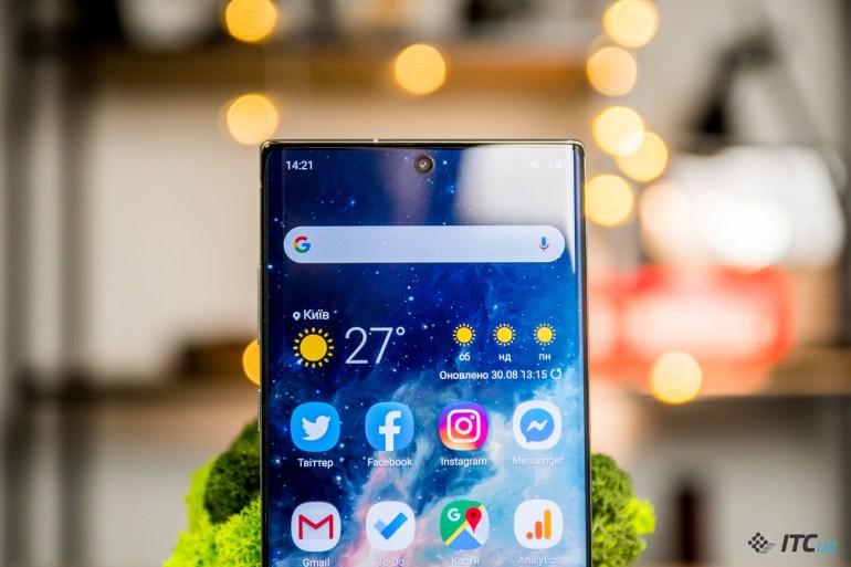 Galaxy Note10+ вырез