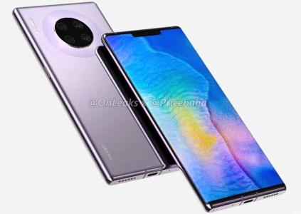 Huawei работает над решением, которое позволит без труда установить приложения Google на смартфоны серии Mate 30