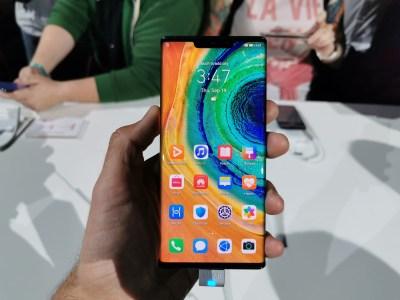 Huawei выделит разработчикам $1,5 млрд на создание приложений для собственного магазина