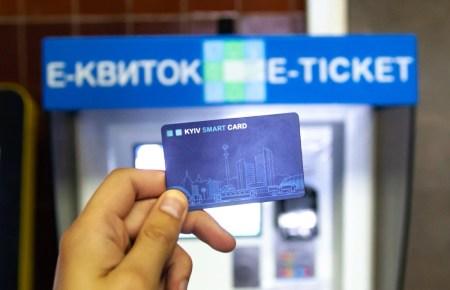 КГГА: Количество поездок с помощью электронного билета превысило отметку 40 млн, автоматы Kyiv Smart Card появятся на всех станциях метро до конца октября