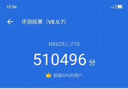 Игровой смартфон Nubia Red Magic 3S с чипсетом Snapdragon 855+ и 12 ГБ памяти установил рекорд в AnTuTu