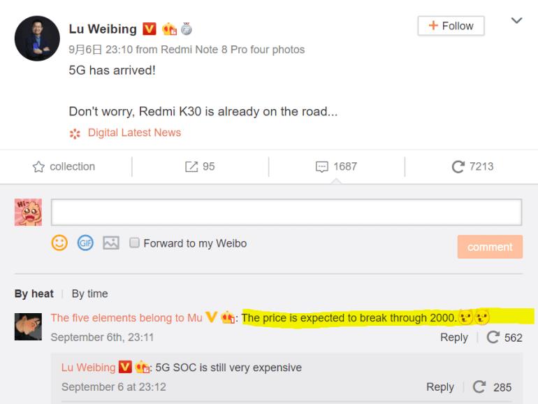Смартфон Redmi K30 с поддержкой 5G «уже в пути», его цена, вероятно, составит более $280