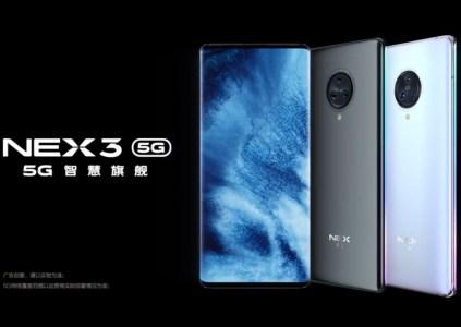 Смартфон Vivo NEX 3 с безрамочным дизайном показался в официальном видео
