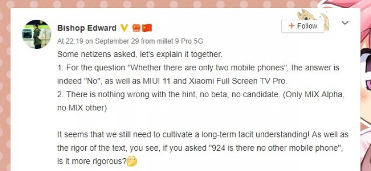 Не ждите смартфона Xiaomi Mi Mix 4