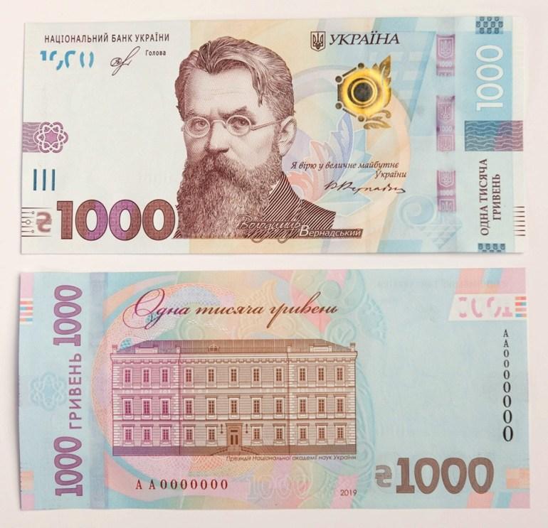 Сегодня исполнилось 25 лет Банкнотно-монетному двору НБУ, за это время он изготовил 25 млрд банкнот и 11 млрд монет