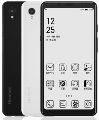 Компания Hisense представила смартфон A5 с монохромным е-ink дисплеем