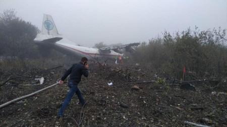 Авария Ан-12 возле Львова. Пятеро погибших, трое — в тяжелом состоянии
