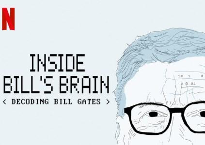 Рецензия на документальный сериал Inside Bill's Brain: Decoding Bill Gates