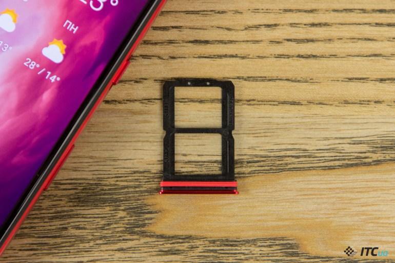 OnePlus 7 память