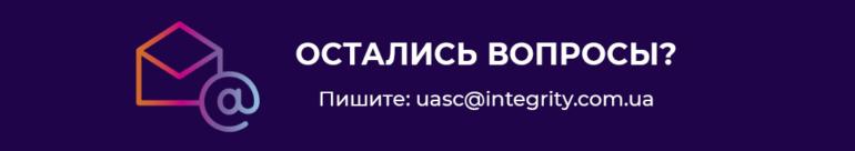 Ежегодная конференция по IT-безопасности UA.SC 2019 состоится 14 ноября 2019 года