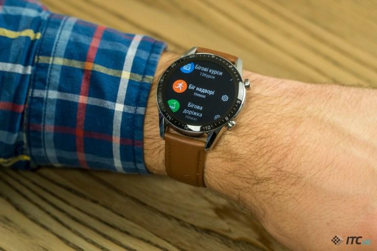 Huawei Watch GT2 занятия спортом
