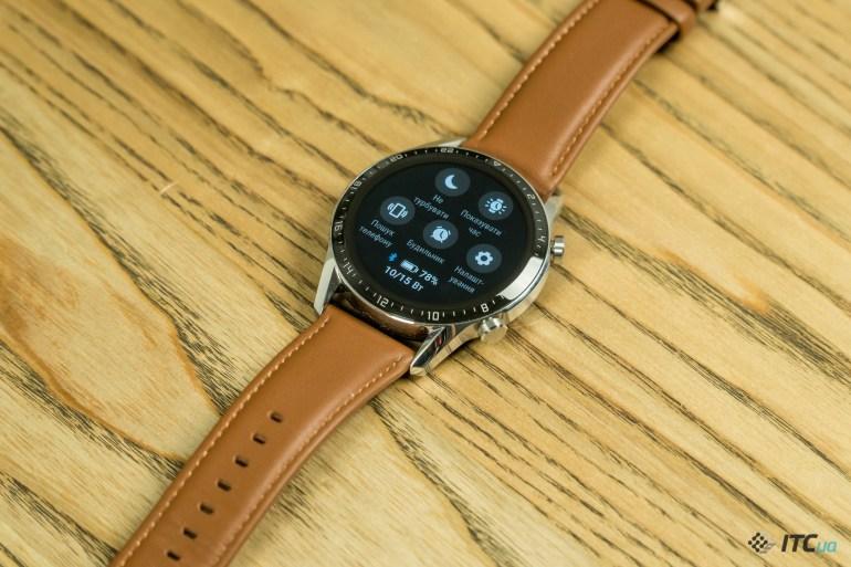 Huawei Watch GT2 настройки