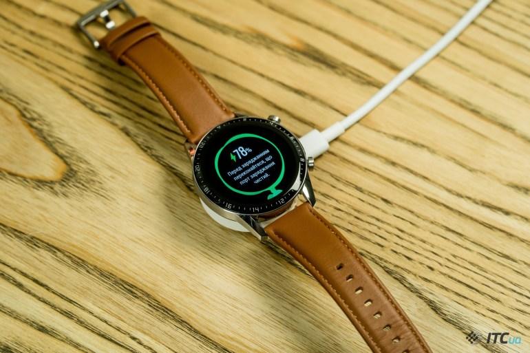 Huawei Watch GT2 зарядка