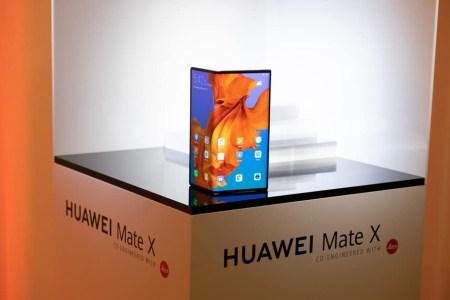 На грядущей 5G-конференции Huawei ожидается анонс обновленной версии складного смартфона Mate X