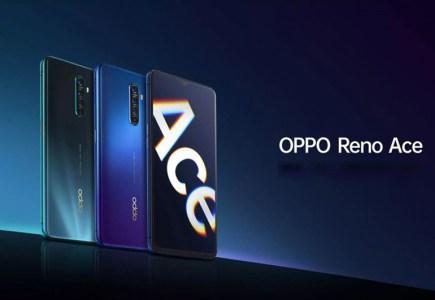 Смартфон Oppo Reno Ace получил SoC Snapdragon 855+, 12 ГБ ОЗУ, 256 ГБ памяти UFS 3.0 и быструю зарядку на 65 Вт