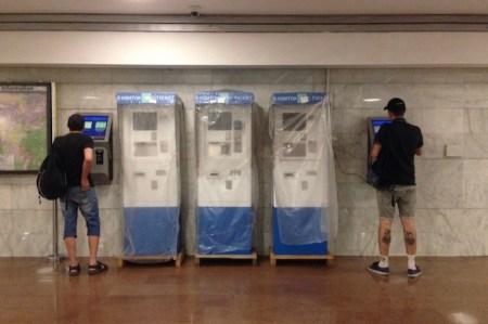 Запуск электронного билета Kyiv Smart Card отложат еще на 3-6 месяцев