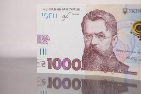 Первая партия новых банкнот номиналом 1000 гривен введена в обращение