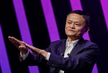 Основатель Alibaba Джек Ма впервые посетит Украину, он выступит на Киевском международном экономическом форуме 8 ноября