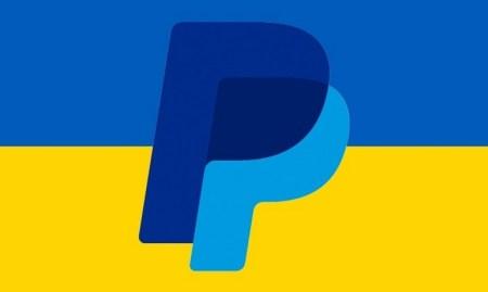 Почему PayPal не заходит в Украину. «Объясняет» НБУ