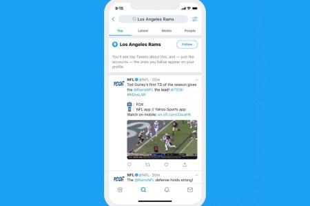 Twitter запускает функцию подписки на интересные темы Topics