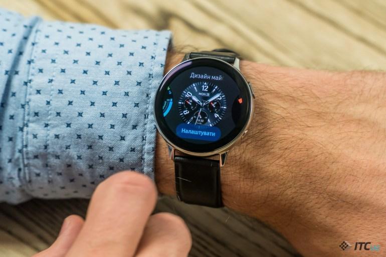 Galaxy Watch Active2 циферблат